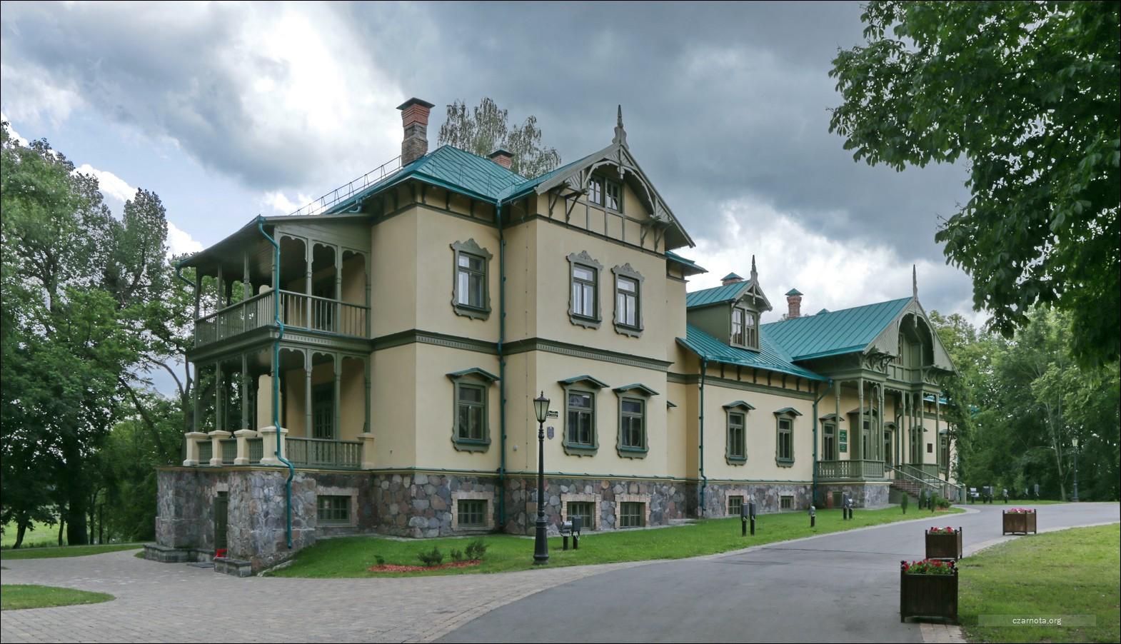 Minsk, Belarus, Mińsk, Białoruś, Park Łoszycki, Kaplica Pruszyńskich, Dwór Lubańskich w Łoszyce