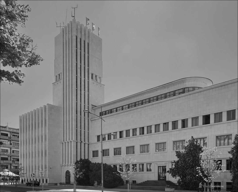 Serbia, Novi Sad, Building of the Provincial Government and Assembly of the Autonomous Province of Vojvodina